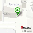 Местоположение компании Везунчики