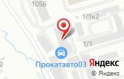Автосервис Феникс в Улан-Удэ - улица 502 километр, 105а: услуги, отзывы, официальный сайт, карта проезда