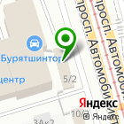 Местоположение компании ROSSKO