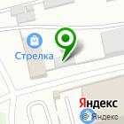 Местоположение компании Сибирь-Инструмент