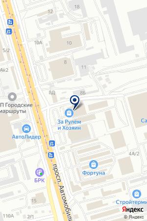 OneTwoRent на карте Улан-Удэ