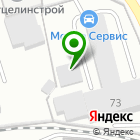 Местоположение компании Mobil 1 Центр