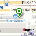 Местоположение компании Николаевский