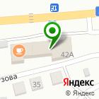 Местоположение компании Кашалот