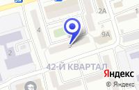 Схема проезда до компании ЖЭУ ЖИЛИЩНЫЙ УЧАСТОК № 16 в Улан-Удэ