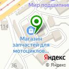 Местоположение компании Avto-Rem Car