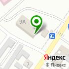 Местоположение компании ЕвРо Стандарт