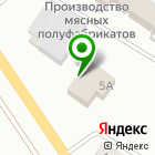 Местоположение компании ExpressEuroCar