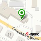 Местоположение компании Архитектурная студия Риммы Самдановой