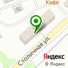 Местоположение компании Детская школа искусств №3, МАОУ ДОД