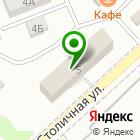 Местоположение компании Детская школа искусств №3