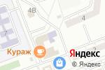 Схема проезда до компании Юла в Улан-Удэ
