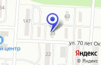 Схема проезда до компании АРТЕЛЬ СТАРАТЕЛЕЙ ЗАПАДНАЯ в Таксиме