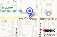 Схема проезда до компании МУП АПТЕКА №12 в Заиграеве