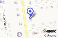 Схема проезда до компании АПТЕЧНЫЙ ПУНКТ ЗДОРОВЬЕ в Баргузине