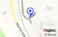 Схема проезда до компании СТРОИТЕЛЬНАЯ ФИРМА БАЙКАЛЬСКИЙ ТОРГОВО - СТРОИТЕЛЬНЫЙ КОМПЛЕКС в Северобайкальске