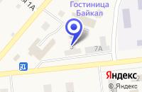 Схема проезда до компании ТОРГОВАЯ ФИРМА ЯРОВЕНКО О. В. в Северобайкальске