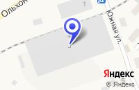 Схема проезда до компании ХЛЕБОЗАВОД в Северобайкальске