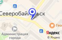 Схема проезда до компании СТРОИТЕЛЬНАЯ ФИРМА БАЙКАЛ-МОСТ в Северобайкальске