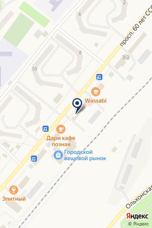 МАГАЗИН АВТОСЕРВИС на карте Северобайкальска