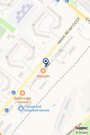 АВТОСТОЯНКА ГОНЦОВ В. В. на карте Северобайкальска