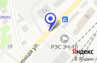 Схема проезда до компании АК БУРЯТСКИЕ АВИАЛИНИИ в Северобайкальске