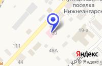 Схема проезда до компании АПТЕКА №21 НИЖНЕАНГАРСКАЯ АПТЕКА в Северобайкальске