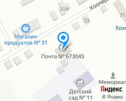 Схема местоположения почтового отделения 673045