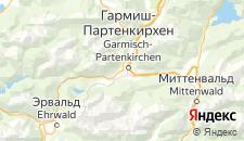 Отели города Гармиш-Партенкирхен на карте