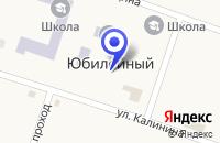 Схема проезда до компании АЗС ЧИРКОВ П.П. в Баргузине