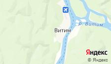 Гостиницы города Витим на карте