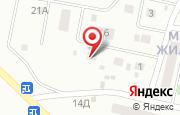 Автосервис Автосервис в Чите - проезд Авиаторов, 10: услуги, отзывы, официальный сайт, карта проезда