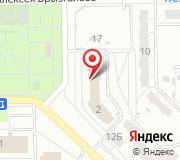 Администрация Черновского административного района