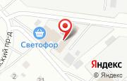 Автосервис Текстон в Чите - Солдатский тупик, 2: услуги, отзывы, официальный сайт, карта проезда