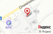 Автосервис Автогаз в Чите - Олимпийская, 44: услуги, отзывы, официальный сайт, карта проезда