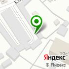 Местоположение компании Гаражный кооператив №26