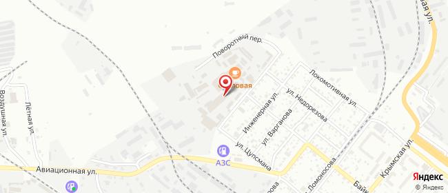 Карта расположения пункта доставки DPD Pickup в городе Чита