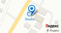 Компания Эльба на карте