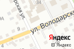 Схема проезда до компании Отдел вневедомственной охраны по г. Чите в Чите