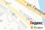 Схема проезда до компании Зоодом в Чите