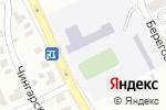 Схема проезда до компании Средняя общеобразовательная школа №50 в Чите