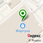 Местоположение компании ISmoke