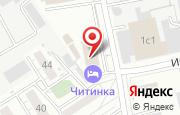 Автосервис Castrol-Avto в Чите - Геодезическая улица, 45: услуги, отзывы, официальный сайт, карта проезда