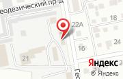 Автосервис Аквасервис в Чите - Геодезическая улица, 21: услуги, отзывы, официальный сайт, карта проезда