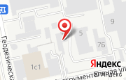 Автосервис Экспресс-Авто в Чите - Инструментальная, 3: услуги, отзывы, официальный сайт, карта проезда