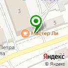 Местоположение компании Автосток