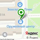 Местоположение компании Забайкальская фазенда