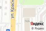 Схема проезда до компании СПАРТА в Чите