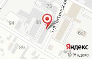 Автосервис ЦРМ в Чите - улица Балябина, 75: услуги, отзывы, официальный сайт, карта проезда