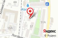 Схема проезда до компании Karcher в Подольске
